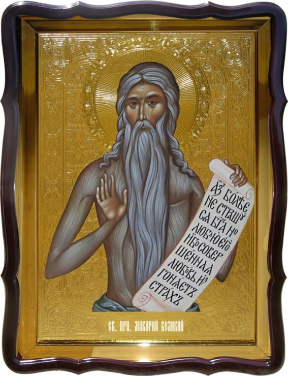 Икона Святой Макарий Великий для церкви
