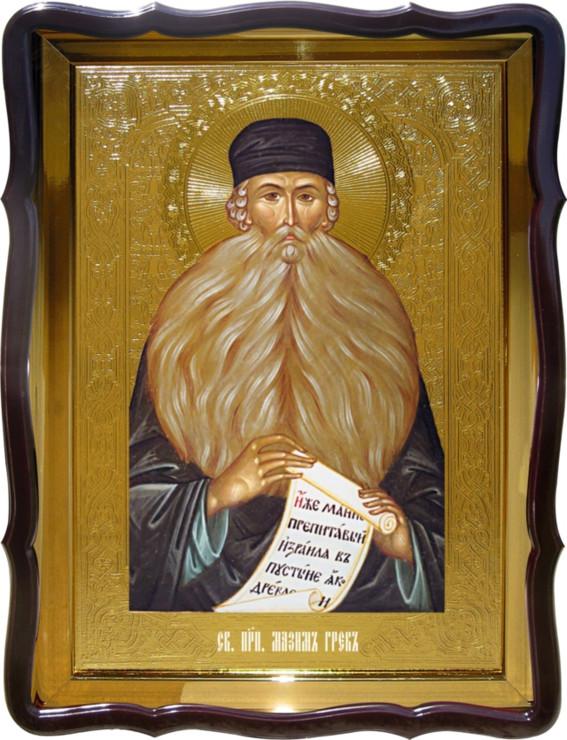 Икона Святой Максим Грек в православной лавке