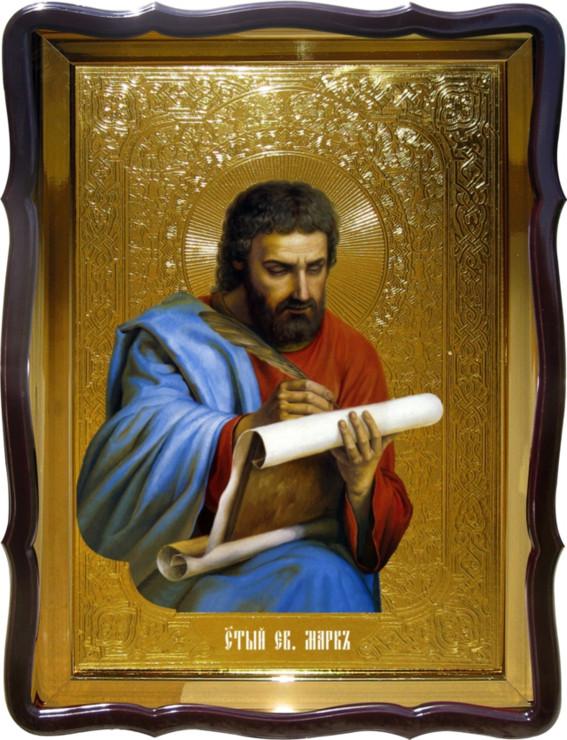Православная икона Святой Марк Евангелист храмовая