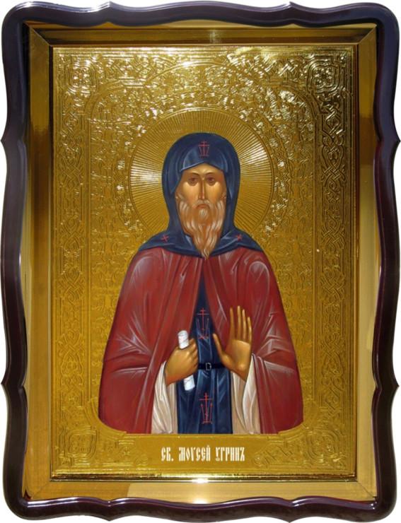 Икона Святой Моисей Угрин для церкви