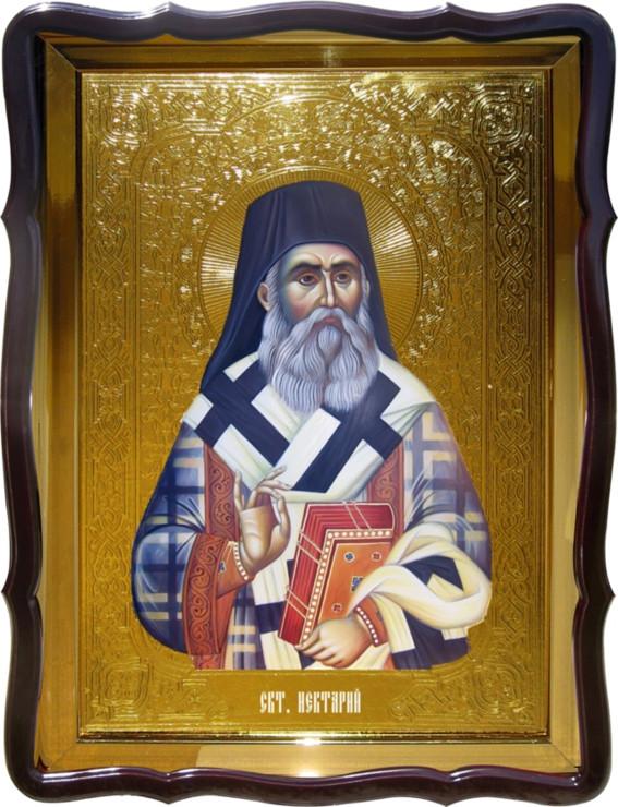 Церковная икона Святой Нектарий для храма