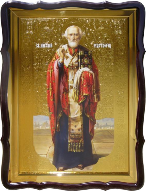 Икона Святой Николай Чудотворец (ростовая) для церкви