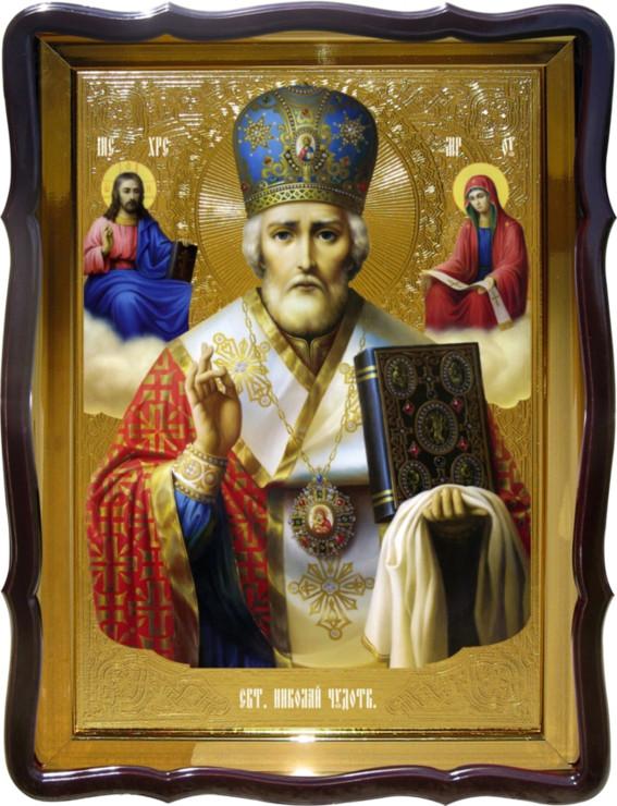 Икона православной церкви - Святой Николай Чудотворец храмовая