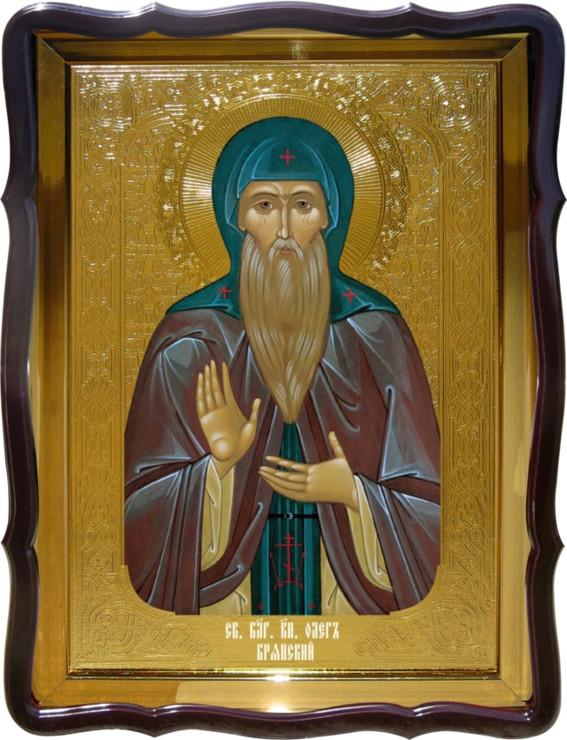 Икона православная Святой Олег Брянский в каталоге икон храмовых