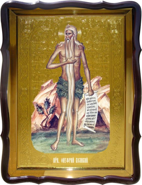 Икона Святой Онуфрий Великий (ростовая) в каталоге икон