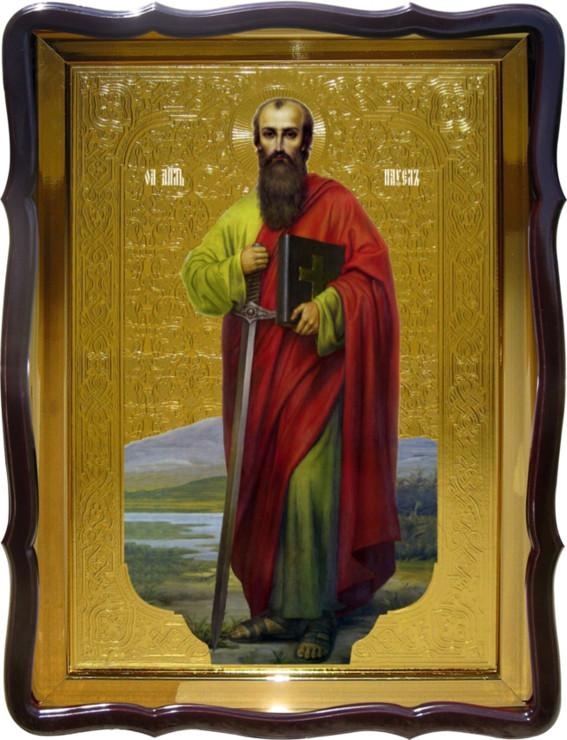 Икона Святой Павел на заказ в лавке