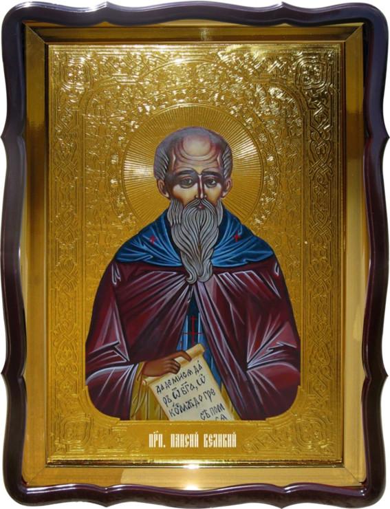 Церковная икона Святой Паисий Великий для православного монастыря