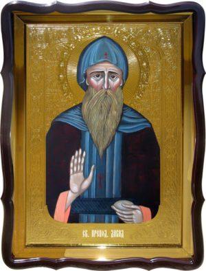 Икона православная Святой Преподобный Давид для дома или храма