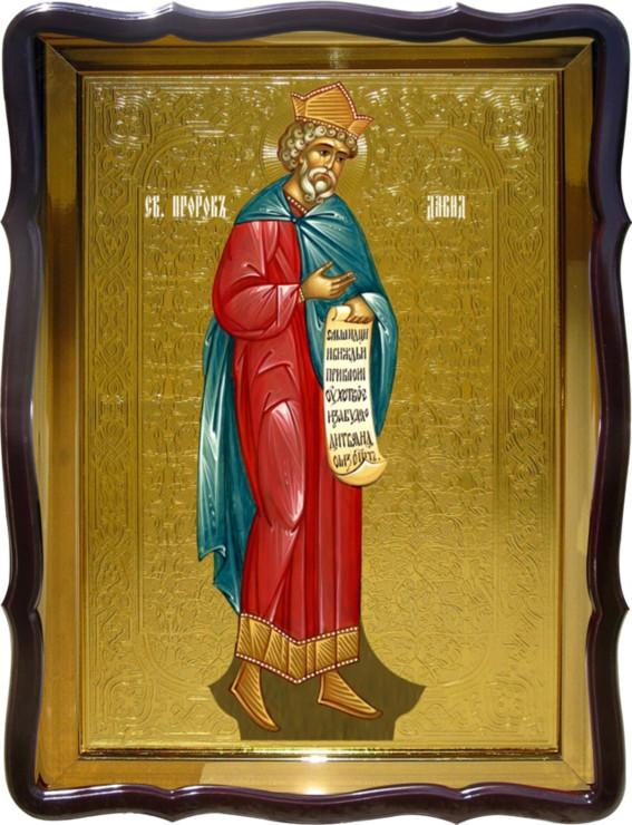 Икона Святой пророк Давид в каталоге икон