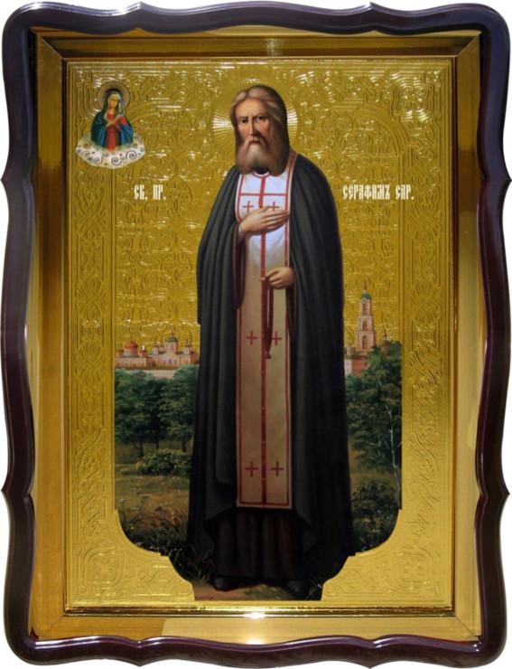 Икона Святой Серафим Саровский (ростовая) в каталоге