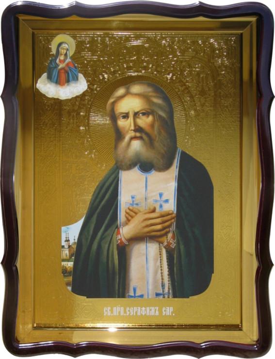 Икона Святой Серафим Саровский в каталоге