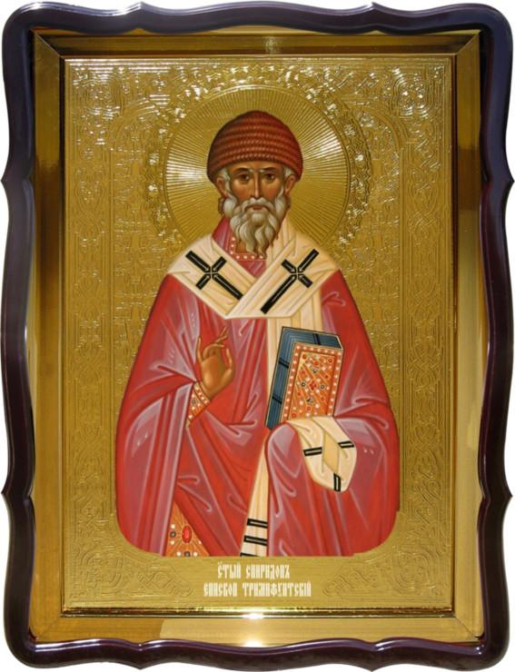 Икона православной церкви - Святой Спиридон для храма