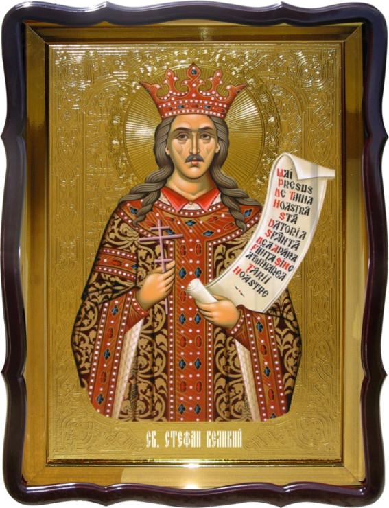 Икона Святой Стефан Великий для дома или храма