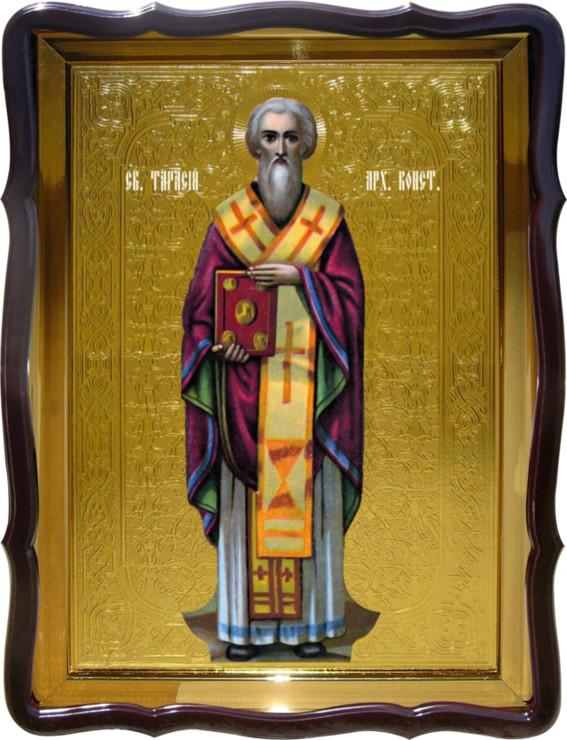 Икона православного святого Святой Тарасий для храма