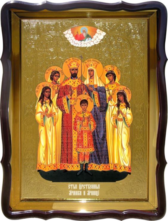 Икона Царские Мученики и Мученицы