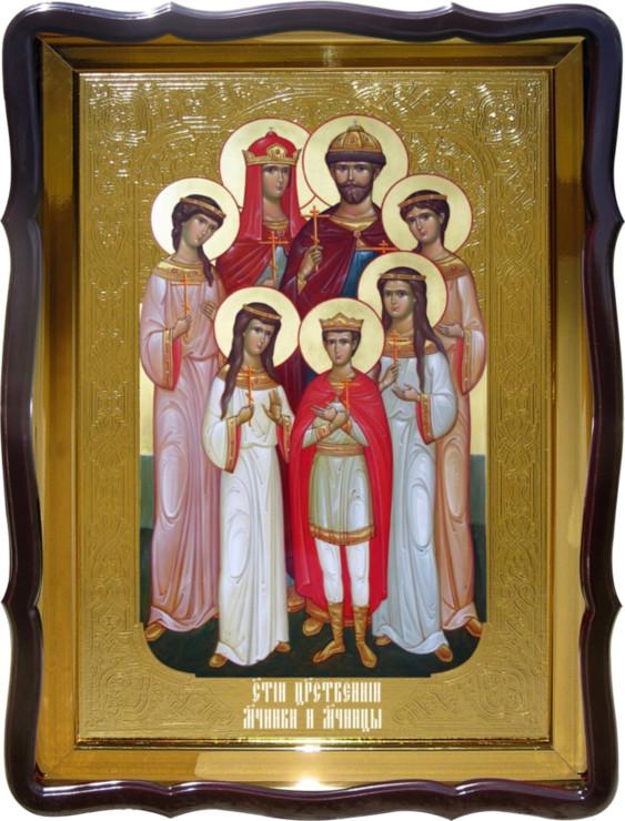 Икона Царские Мученики и Мученицы для дома или храма
