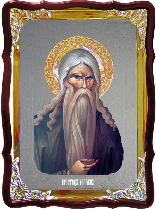 Церковная икона Авраам праотец для дома или храма