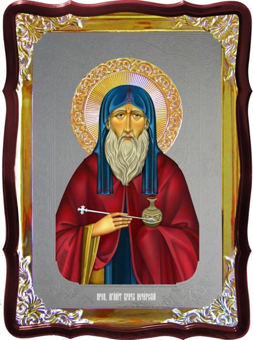 Икона Агапит Печерский для дома или храма