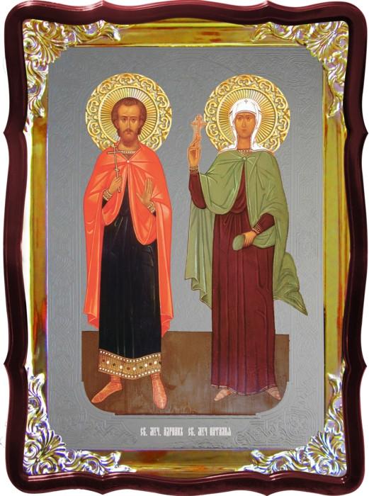 Православная икона Адриан и Наталия на православном сайте