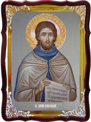 Икона Адриан Пошехонский для храма