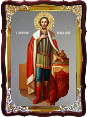 Икона православная Александр Невский для храма
