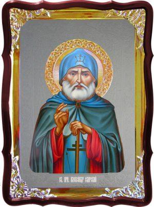 Икона Александр Свирский для храма