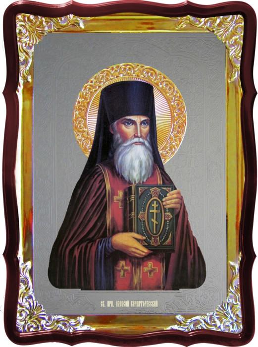 Икону православного святого Алексия Карпаторусского заказать в интернет магазине