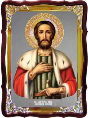 Икона Александра Невского под заказ