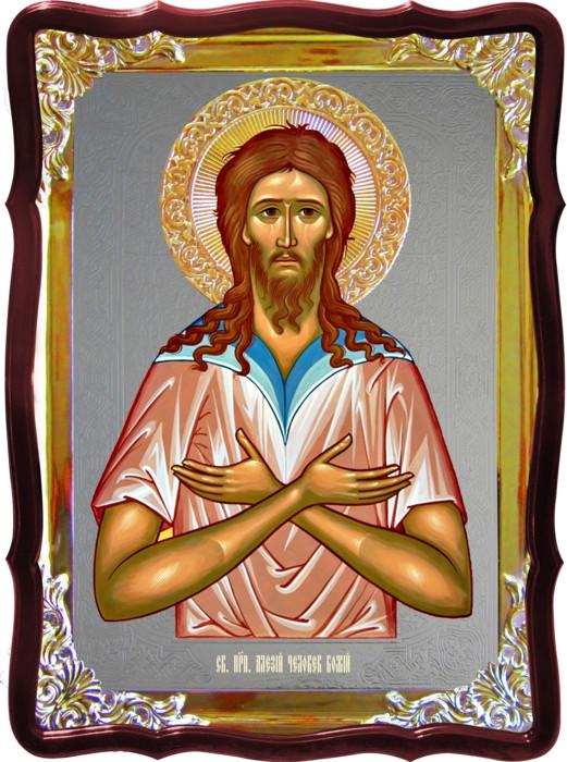 Церковная икона Алексий Человек Божий для церкви