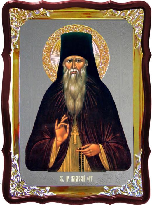 Икона Амвросий Оптинский в серебре