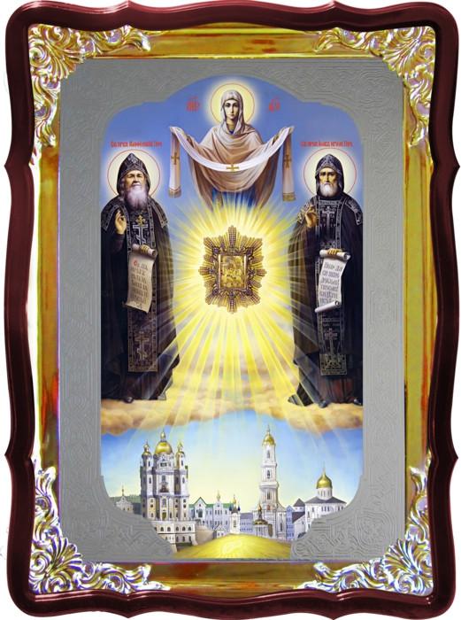 Православная икона Св. Амфилохий и Иов в православной лавке