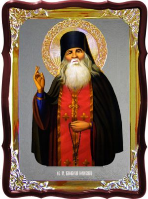 Икона Амфилохий Почаевский храмовая