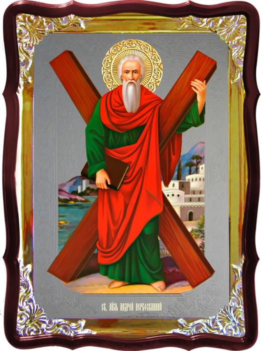 Икона Андрей первозванный для православной церкви