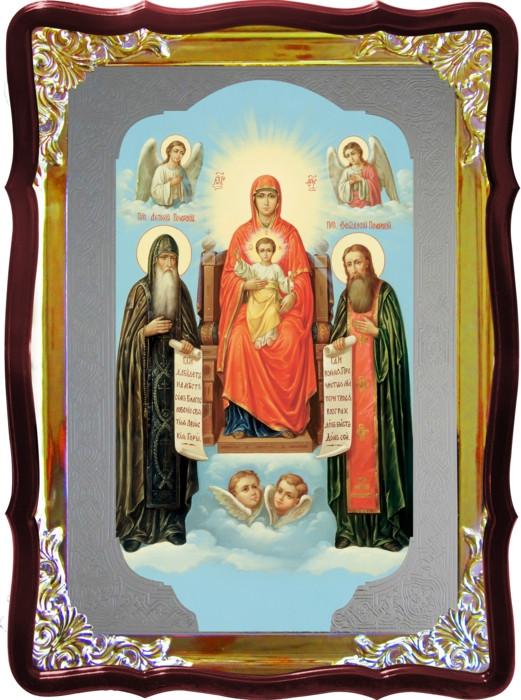 Православная икона Св. Антоний и Феодосий для храма
