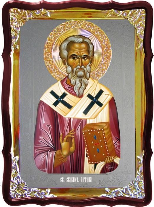 Икона Антипа пергамский для прихожан церкви