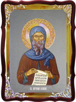 Церковная икона Антоний Великий для церкви