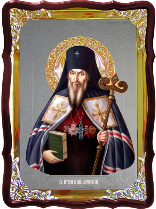 Икона Антоний Воронежский для храма