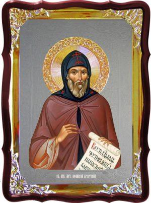 Икона Афанасий Брестский в каталоге икон храмовых