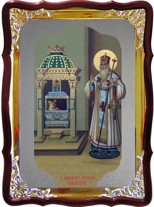 Cвятой Афанасий сидящий Цареградский в каталоге икон