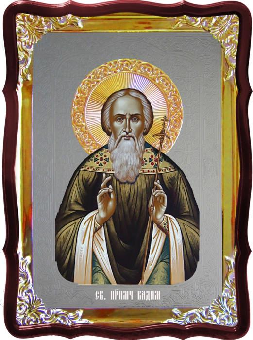 Икона Святого Вадима  для храмов