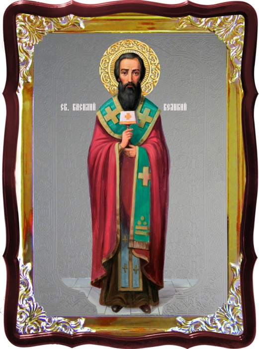 Икона Василий Великий ростовая для дома или храма