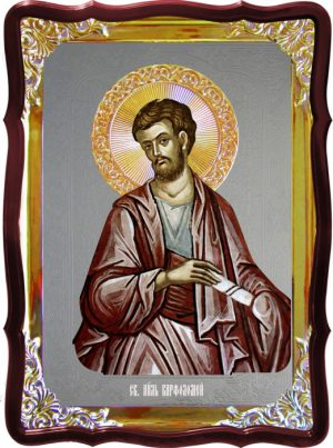 Икона Варфоломей апостол для церкви