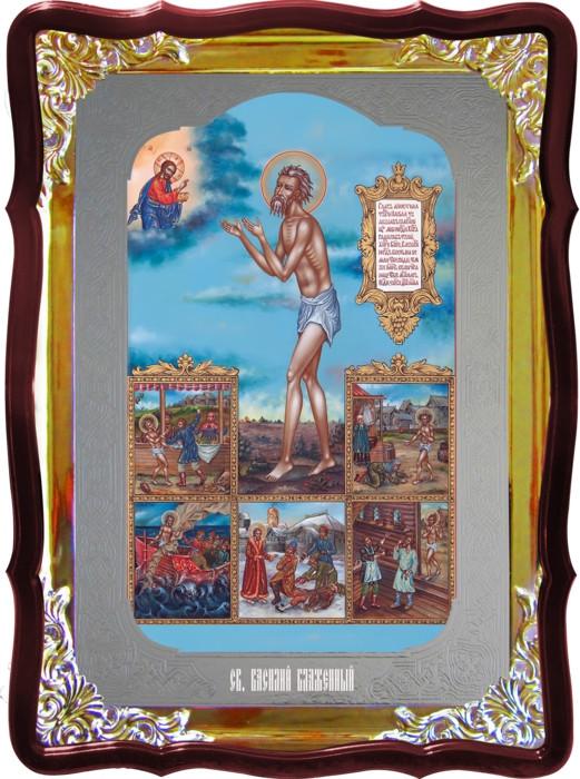 Икона православная Василий блаженный для дома или храма