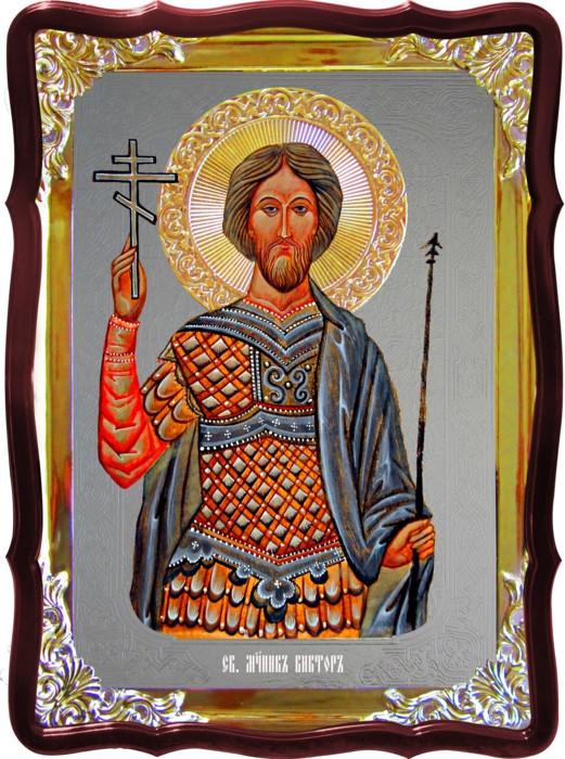 Церковная икона Виктор  и значение иконы