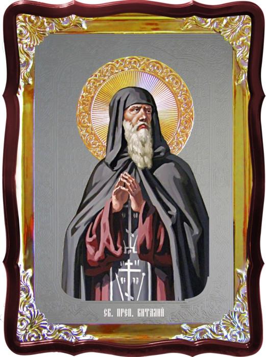 Икона Св. Виталий в серебре для дома или храма