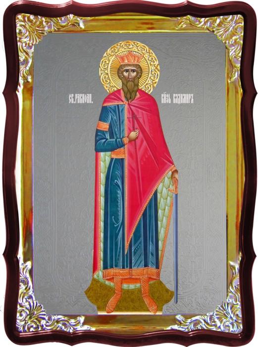 Икона православная Владимир икона для дома или храма