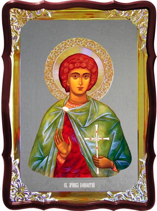 Икона православного святого Вонифатий  святой покровитель