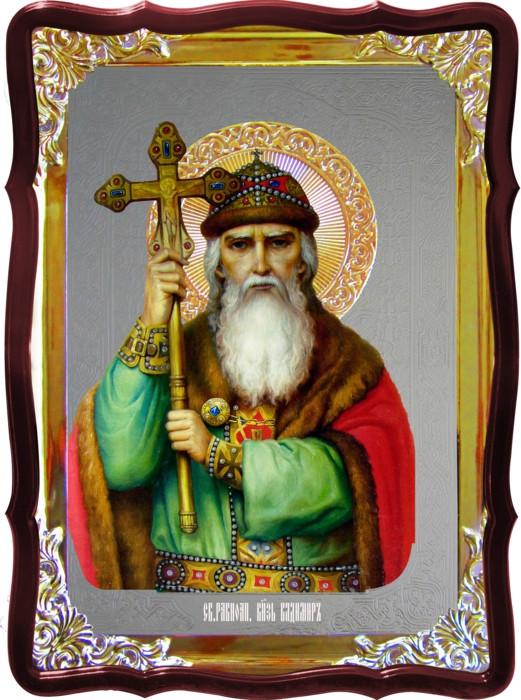 Икона Владимира Великого в серебре для храма