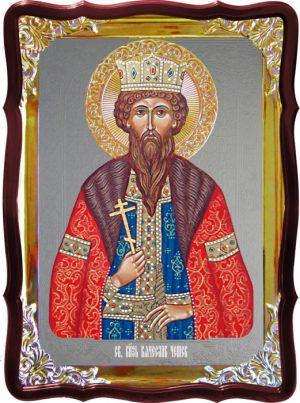 Икона Вячеслав Чешский и другие иконы святых