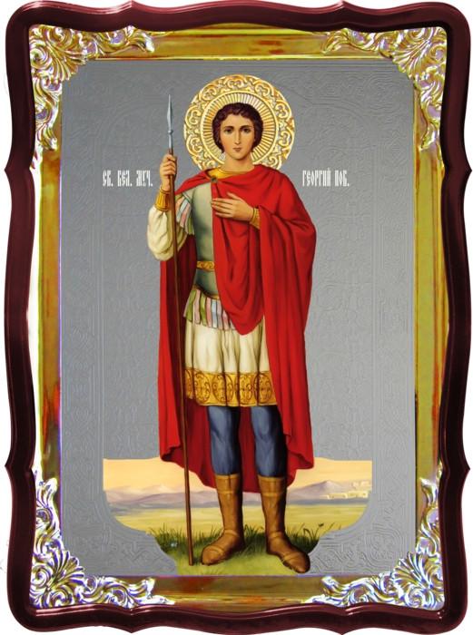 Икона Георгий победоносец для церкви или собора